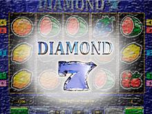 Слот Бриллиантовые Семерки на деньги в клубе 777